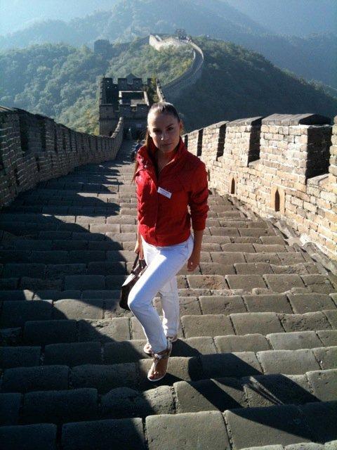 Kalo Jennifer sétája a Kínai Nagy Falná