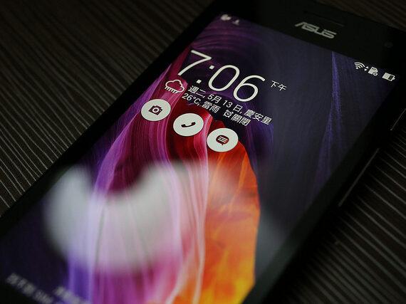 Az Asus telefon ár kedvező maradt